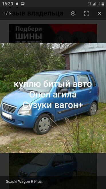 suzuki центр бишкек in Кыргызстан | SUZUKI: Suzuki Wagon R 2004