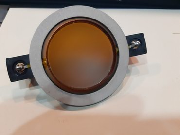 Bakı şəhərində Diafraqma DE 250 membran .Voice coil keyfiyyətlidir.Əsli deyil amma