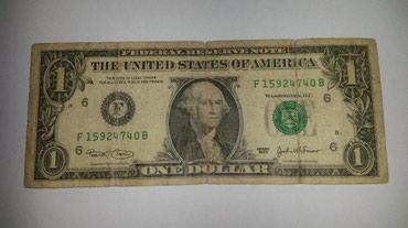 Bakı şəhərində 1 Dollar 2003cu il