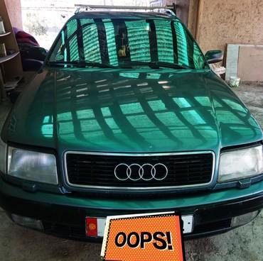 Audi в Бакай-Ата: Audi S4 2 л. 1991