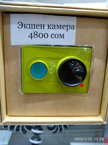 skritie-kameri-za-garazhami-onlayn-ugovoril-poputchitsu-na-otsos-v-kupe