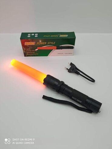 Baterijska Lampa PoliceSamo 1000dinara.Porucite odmah u Inbox