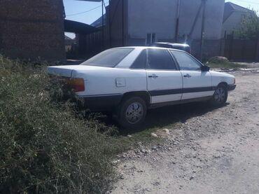 Audi 100 2 л. 1987