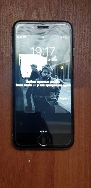 Срочно Продаю IPhone 6 16гб Состояние Как На фото Отличное 7000тыс Тор