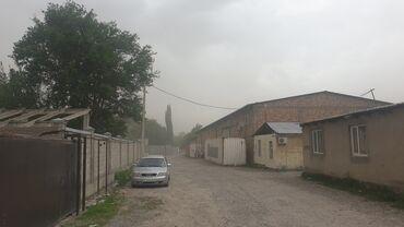 купить тэн на водонагреватель аристон в Кыргызстан: Продается участок 37 соток Для бизнеса, Срочная продажа, Красная книга, Договор купли-продажи