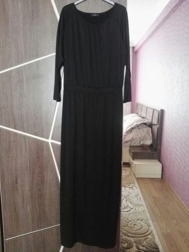 Bakı şəhərində Turkan nan alinib hamilelik vaxti bir defe geyinilib boyuk bedenede