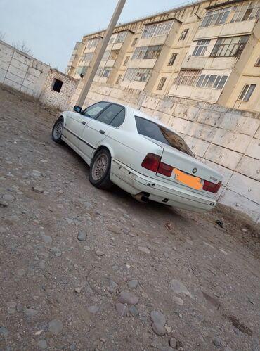 шредеры 130 компактные в Кыргызстан: BMW 5 series 2.5 л. 1990 | 666 км