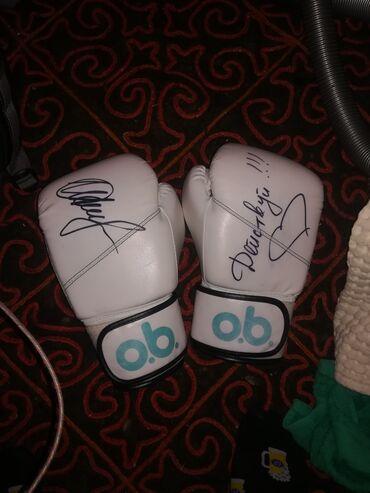 Продаю боксёрские перчатки Размер 12-oz взрослые, подростковые Торг не