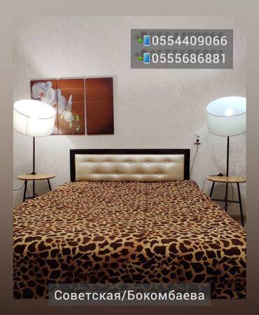 хундай центр бишкек цены в Кыргызстан: Собственник сдаёт отличную,уютную 1 ком.квартиру.Посуточно(День,Ночь)