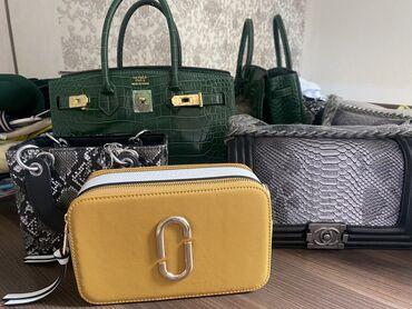 Личные вещи - Бишкек: Продаю 4 сумки все новые