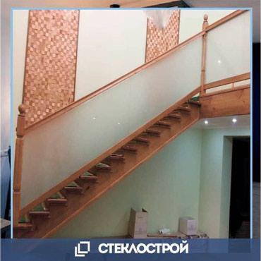 Стеклянные ограждения для лестниц в Бишкек