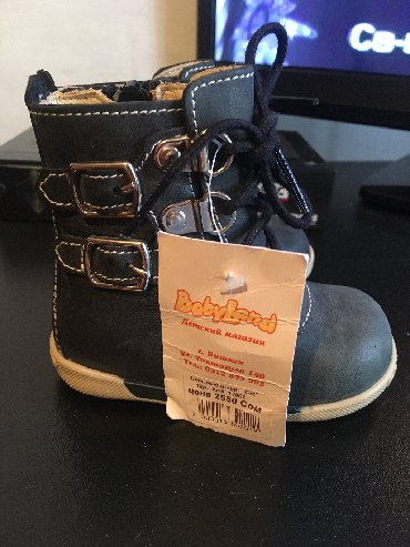 Детский мир - Беш-Кюнгей: Продается детская новая ортопедическая кожаная обувь ( темно синего