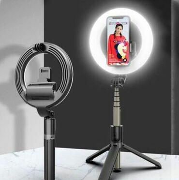 Селфи световое кольцо трипод с штативом и пультом Selfie Stick Tripod