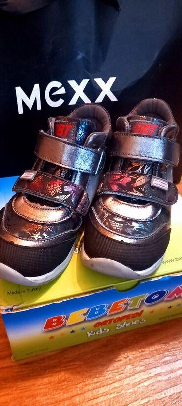 ортопедические ботинки для детей в Кыргызстан: Ортопедические ботинки носили мало как новые ! Размер 28,очень удобные