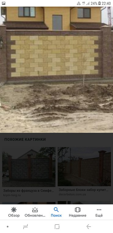 Пескоблок койобуз, 20 сом, 30 сом Дубал, Забор, Мончо, Баня. в Бишкек