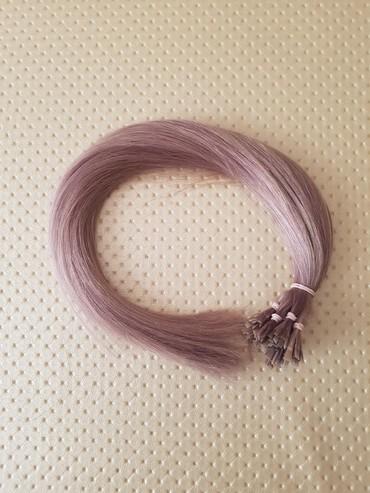 наращивание волос бишкек in Кыргызстан | ДРУГОЕ: Волосы для наращивания, 50 сантиметров, 130 капсул, тонированный