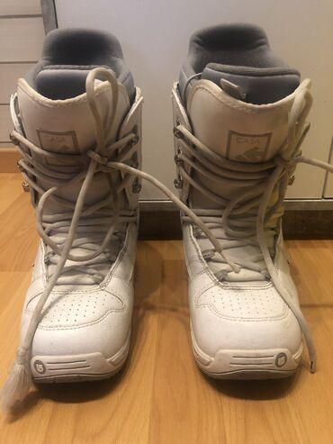 Sport i hobi - Smederevo: Cipele za snowboard Burton vel. 40, uvoz Svajcarska