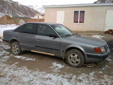 Audi в Чаек