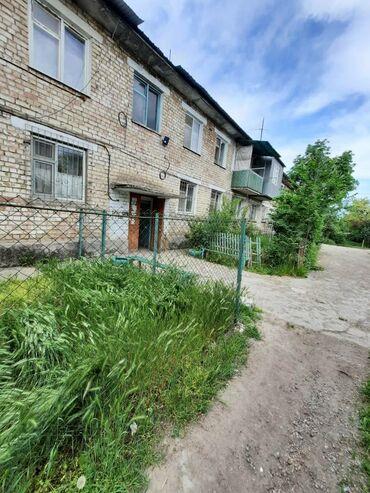 купить телевизор в оше в Кыргызстан: Продается квартира: Хрущевка, Новопокровка, 3 комнаты, 50 кв. м