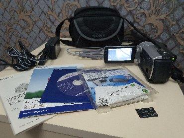 musahide kamerasi - Azərbaycan: SONY el kamerasi. Foto ve video çekilişi var. Senedleri, flash kartı