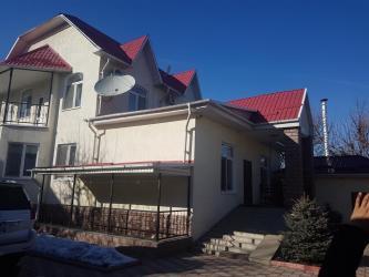Продажа Дома от собственника: 350 кв. м., 6 комнат в Бишкек
