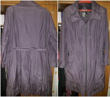 Продаю пальто демисезонное. Новое. Цвет: Баклажан Размер: 52-54 Цена:  в Бишкек