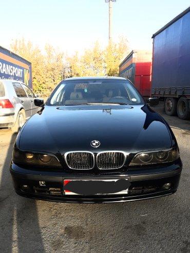 Продам или Поменяю. можно с доплатой мне. BMW E39 рестайлинг . 525D ДИ в Кант