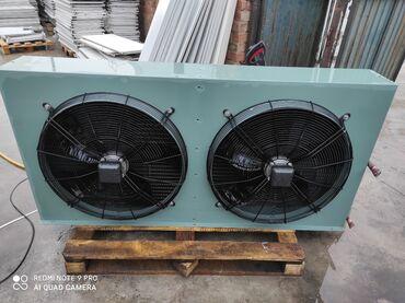 липосактор для идеального похудения отзывы в Кыргызстан: Воздушный конденсатор Колличество вентиляторов: 2*630mmФорма оплаты