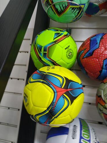 Футбольные мячи футбольный мяч мяч для футбола топ топтор мячи для
