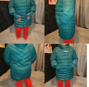 Продаю абсолютно новую куртку