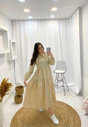 Платья - Бишкек: Платье Свободного кроя XL
