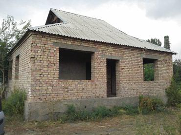 Продается земельный участок с в Токмак