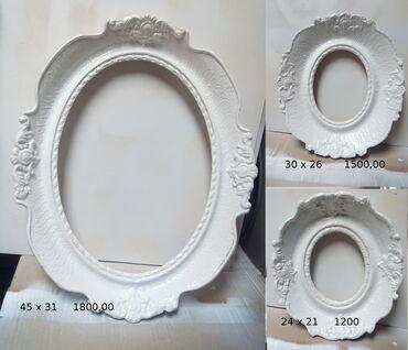 Ramovi za slike,ili ogledalo