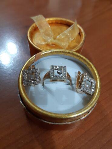 Красивый золотой комплект (б/у) красное золото 585пр, размер кольца