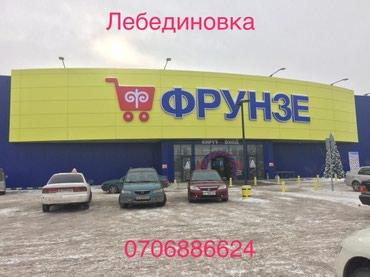 АЛЮКОБОНД - алюминиевые композитные в Бишкек