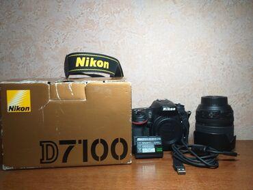 фотоаппарат canon eos 650 d в Кыргызстан: Продаю Nikon d 7100 с объективом 18-105.Комплект состоит из