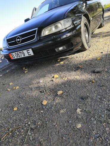 3841 объявлений: Opel Omega 2.2 л. 2001 | 260000 км