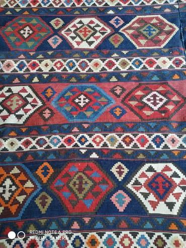 qedim fransiz pulu - Azərbaycan: Qedim kilim
