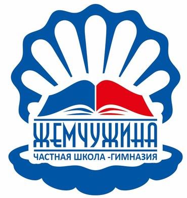 """фаберлик витамины для детей в Кыргызстан: Частная начальная школа """"Жемчужина"""" набирает детей в 1-4 классы! Дост"""