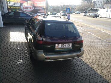 штатная сигнализация приора в Кыргызстан: Subaru Legacy 2.5 л. 1999   30000 км