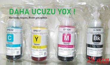 kartric - Azərbaycan: Epson orjinal boyalar 1 set (400ml) - 28 AZN