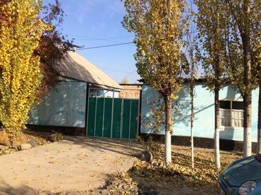 срочно продается дом из 6 соток гор джалалабат мкр достук ул орозбаева в Джалал-Абад