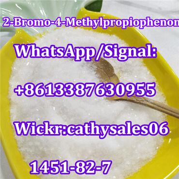 744 объявлений   УСЛУГИ: Bk4 2-Bromo-4-Methylpropiophenone CAS 1451-82-7 with Reasonable Price