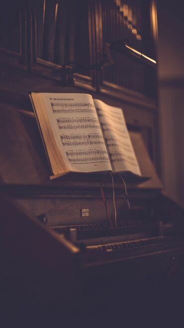 bentley mulsanne 675i at в Кыргызстан: Уроки игры на фортепиано   Индивидуальное, С выездом на дом