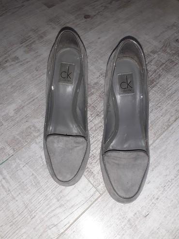 Prada cipele original - Srbija: Cipele CK original 37