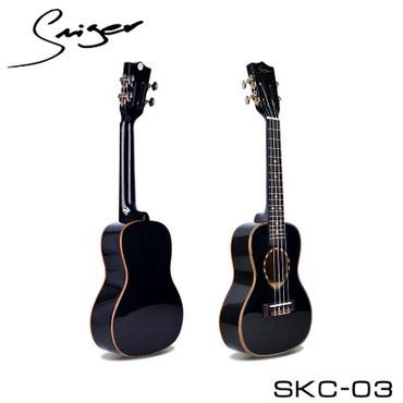 Укулеле концертная Smiger SKC-03 в Бишкек
