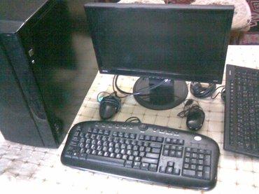 Bakı şəhərində Xüsusi yığılma ev kompyuteri. LCD monitor. Bütün ağır oyunları