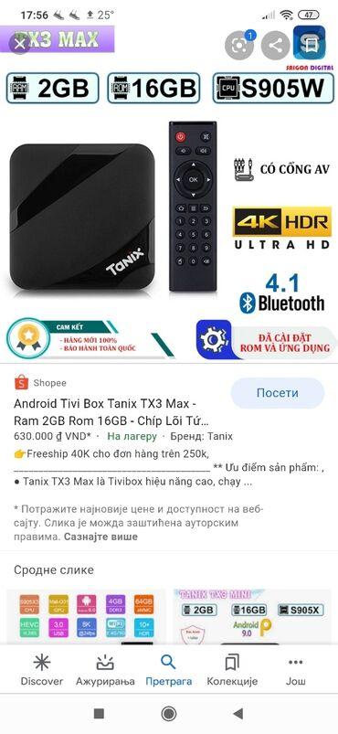 Tv smart - Srbija: TANIX H2,smart box 4k,android box,nov,gledanje sporta i filmova