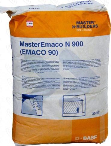 MasterEmaco N 900 - укрепленный полимерными в Бишкек