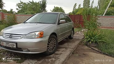 Honda Civic 1.6 л. 2001 | 283000 км
